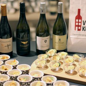 Vinsmagning for 2 - en rejse i de bedste sydafrikanske vine - København